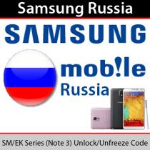 Visų SAMSUNG telefonų modelių (blokuotas ir neblokuotas IMEI) bet kurio Rusijos operatoriaus oficialus gamyklinis atrišimas pagal IMEI iš karto